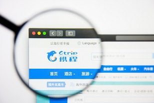 Ctrip sets tone for offline forays of China's online travel agencies