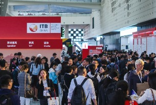 ITB China 2019 closed with 2,000 more attendees, further strengthening market position