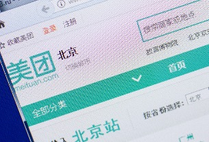 Meituan may buy back 10% of its shares