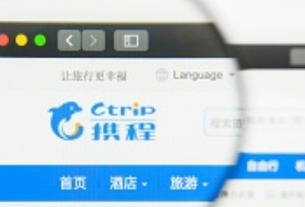 Ctrip signs multi-year deal for ATPCO's retailing content