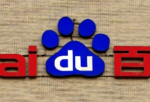 Baidu to shut down its online travel services