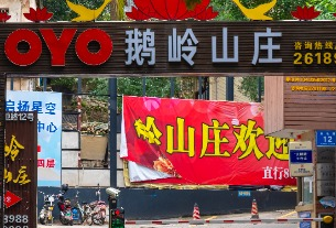 OYO lays off thousands in China