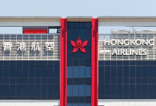 Hong Kong Airlines says it has acquired enough cash to pay its staff