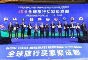 ITB China joins Chengdu's inbound tourism partnership alliance