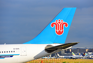 China Southern Airlines serves 150 million passenger trips in 2019
