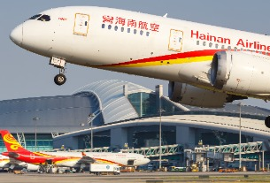 China plans to take over HNA Group and sell its airline assets
