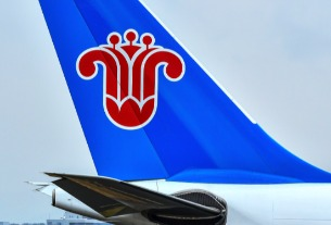 China Southern won't bring A380 back to U.S. flights this summer