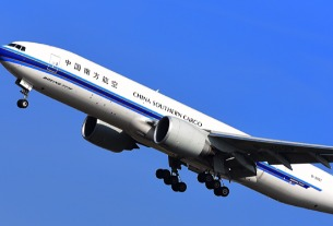 China Southern Airlines flight suspended over COVID-19 cases
