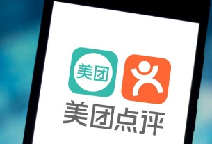 Meituan reports 8.9% rise in revenue, 17% decline in hotel room nights