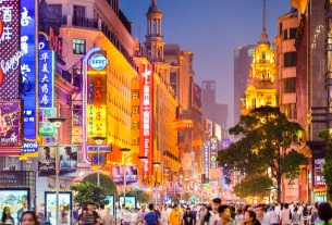 Shanghai tourism sees further recovery during tourism festival
