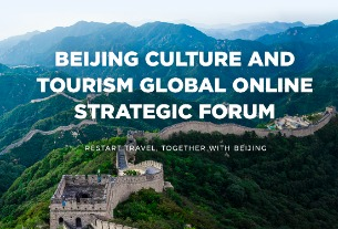 Beijing Tourism spearheads post-pandemic recovery with global online forum