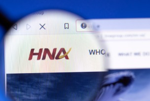 HNA Group founder barred from luxury spending after failing to pay investor in lawsuit