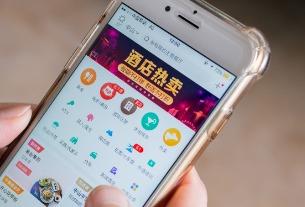 Meituan posts 113.9 million domestic hotel room nights in Q3, up by 3.7%
