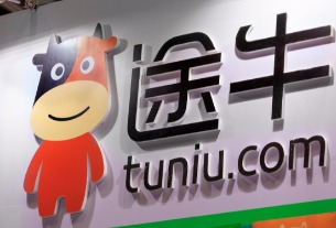 Chinese OTA Tuniu reports net loss of $9.1 million in Q3