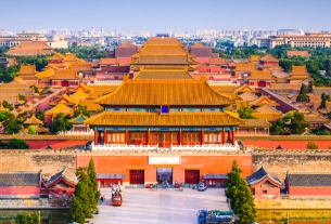 Beijing seeks to integrate culture and tourism