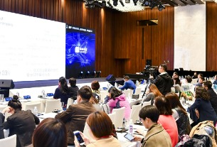 Business Travel MICE Procurement Convention to be held at ITB China Special Edition 2021