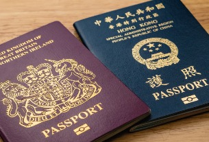 China rejects BN(O) passport as travel document