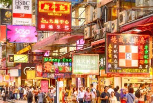 Hong Kong announced 3.57 million total visitor arrivals in 2020, down by 93.6%