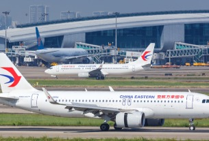 Guangzhou airport becomes world's busiest airport in 2020
