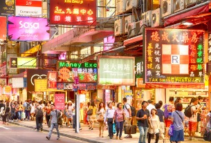 Hong Kong Tourism launches strategy to boost travel recovery and sustainable development