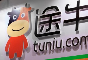Leisure-focused OTA Tuniu expects to narrow revenue drop next quarter